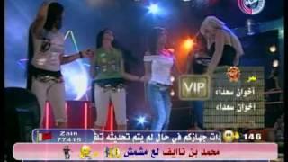 bnat arab Girls Arab ghinwa tv chti7 dance belly dance arab liban maroc