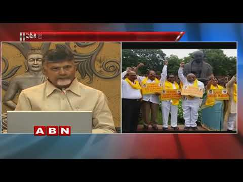 AP CM Chandrababu Naidu Holds Teleconference With TDP MPs | ABN Telugu