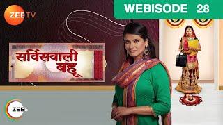 Service Wali Bahu - Hindi Serial - Episode 28 - March 26, 2015 - Zee Tv Serial - Webisode