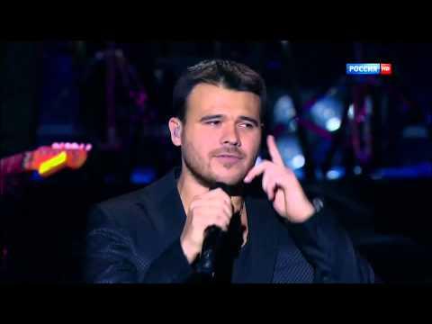 Смотреть клип Стас Михайлов и Emin - Берега