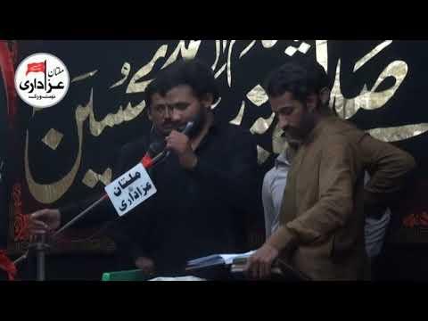 Zakir Imran Mukhtar Khokhar I  Majlis 21 Safar 2018 |  Alang Dolat Gate Multan I
