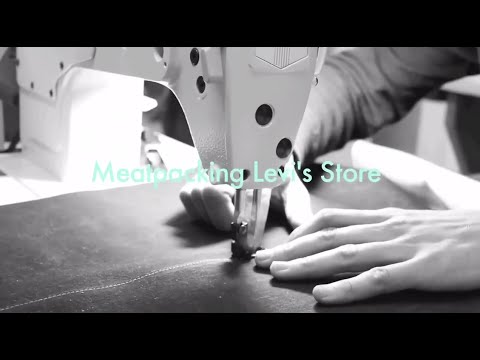 Meatpacking Levi's Store – Vintage Clothing and Denim Tailoring HD