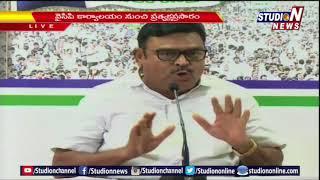 YCP Leader Ambati Rambabu Speaks To Media  - netivaarthalu.com