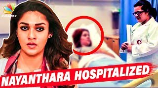 Nayanthara Was Admitted in Hospital : Dance Master Viji Reveals   Airaa Official Teaser