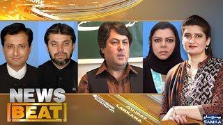 MQM Intra-party Election | News Beat | Paras Jahanzeb | SAMAA TV | 18 Feb 2018