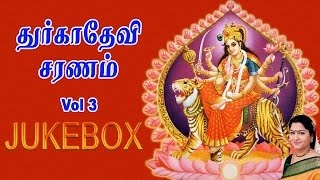 Durga Devi Saranam Vol 3 Music Jukebox