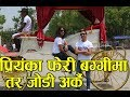 Priyanka Karki फेरी बग्गीमा तर जोडी अर्कै Happy Days Team