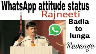 download lagu Whatsapp Attitude Status  Revenge Whatsapp Status  Best gratis