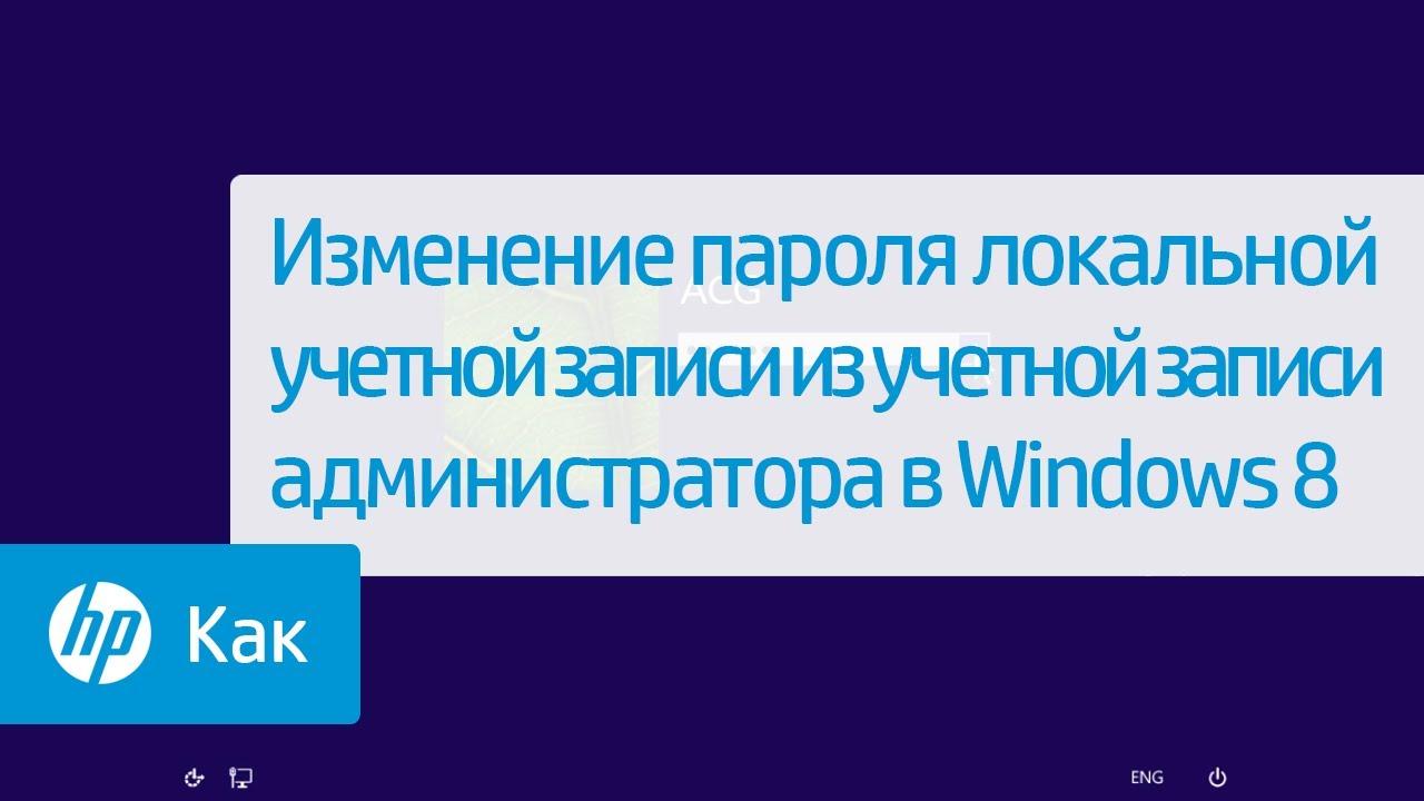 Как сделать учетную запись без пароля windows 10