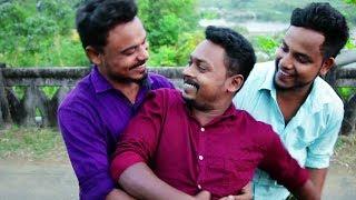 DUDE | Malayalam Movie Official Trailor | Siyana Films | Siyad Chelakkod