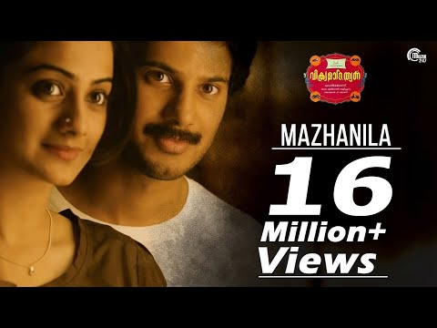 Vikramadithyan Malayalam Movie Song - Mazhanila Hd Official video
