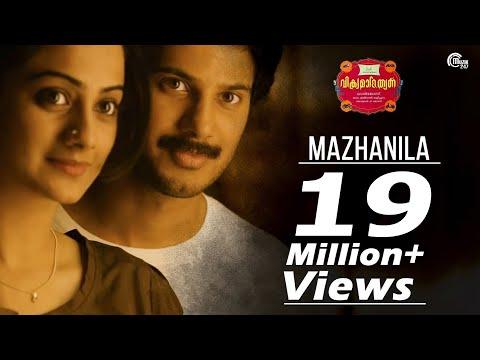 Mazhanila - Vikramadithyan | Dulquer Salman| Namitha Pramod| Unni Mukundan| Full Song HD Video