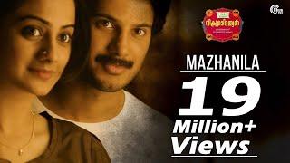 Pullipulikalum Aattinkuttiyum - Vikramadithyan Malayalam Movie Song - Mazhanila HD Official