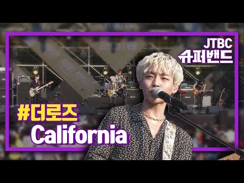 Download The Rose 더 로즈 - California/ JTBC Superband 슈퍼밴드 Mp4 baru