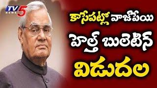 Atal Bihari Vajpayee Passes Away