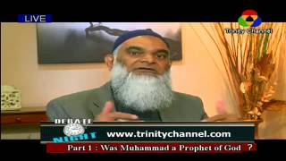 Video: Was Muhammad a prophet of God? - Shabir Ally vs Tony Costa