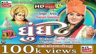 download lagu Ghoonghat- Poonam Gondaliya Dj Non Stop Garba- Part 1 gratis