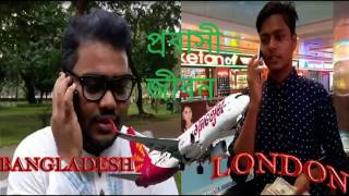 Bangla Funny Video l টাকা দিয়ে পিতৃঋণ শোধ করা যায় না l Romantic Love Story l Fun Emotion Love