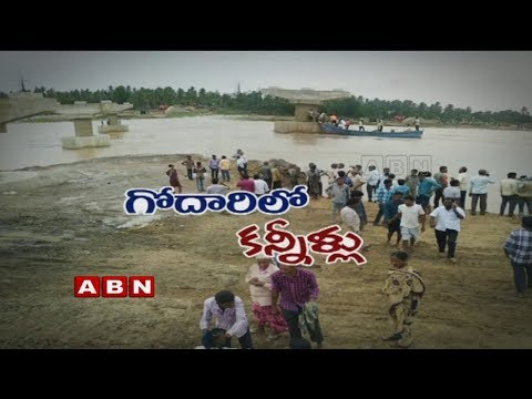 9 Missing as Boat capsizes in Godavari river | East Godavari | ABN Telugu