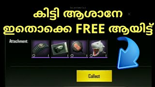 HOW TO GET FREE PAN SKIN | PARACHUTE SKIN | SHARK MASK | CRATE COUPON | MORE | ANDROGAMER MALAYALAM