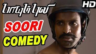 Paayum Puli full Movie | comedy scenes | Soori Comedy | Vishal | Soori | Kajal Agarwal | Tamil Movie