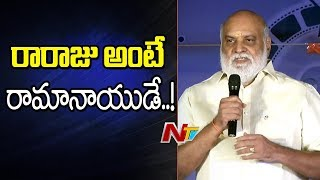 Raghavendra Rao Speech @ MAA Artists Association Silver Jubilee Celebrations