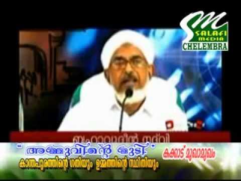 Kakkad Mugamugam, (Mudi) Faisal Musliyar Part-02