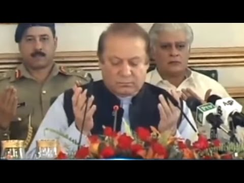 Pakistan Observes 'Black Day' for Terrorist Burhan Wani, Nawaz Sharif Warns India