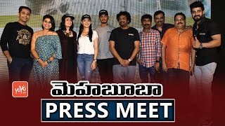 Mehbooba Movie Press Meet | Puri Jagannadh | Puri Akash | Neha Shetty | Tollywood