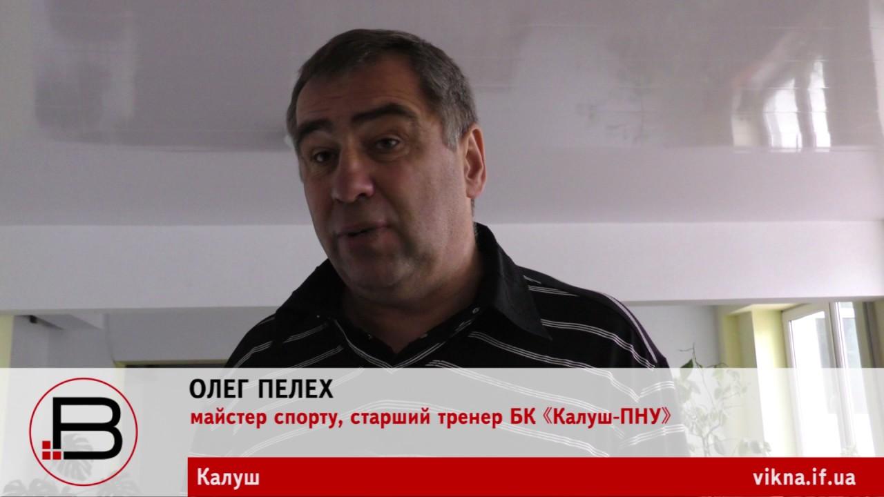 """Як БК """"Калуш-ПНУ"""" став бронзовим призером чемпіонату України"""