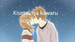 Kotoba - Bokura ga ita - lyrics