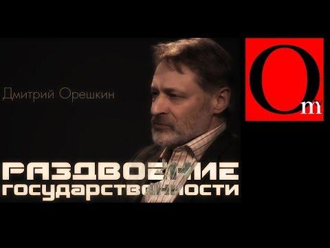 Россия между двух миров