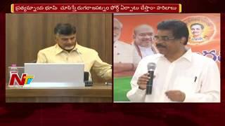 AP BJP Leaders Hold Meeting in Ilapuram over TDP Allegations on Central Govt
