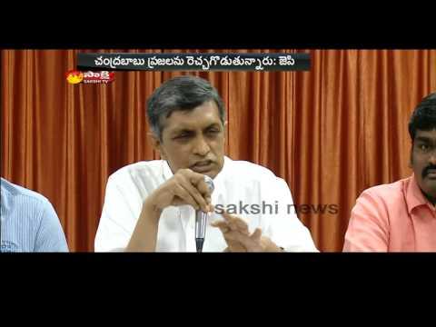 Vote for Note Scam: Jayaprakash Narayan challenges AP CM Chandrababu Naidu