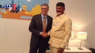 Bill Gates to Attend Agritech Summit Today in Vizag | Agriculture Hackathon Ends Today