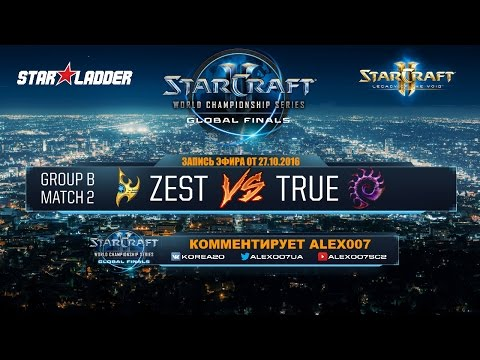 WCS Global Playoffs 2016 - Группа B - Zest vs TRUE