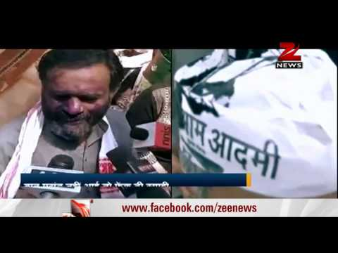 Another ink attack, this time it's AAP leader Yogendra Yadav