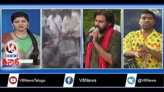 Biodiversity Day | Protest Against Petrol | Karnataka Govt Formation | Pawan Yatra | Teenmaar News