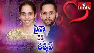 Saina Nehwal, Parupalli Kashyap Get Married   Invite Celebs To Reception    hmtv