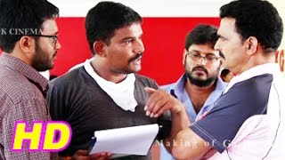 Making of Gallo Telinattunde Movie || Ajay || Kousalya
