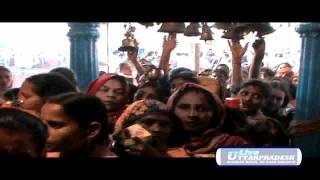 Shivratri Pooja in Gonda- Live Uttar Pradesh