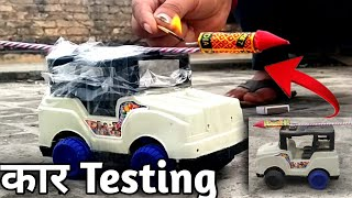 Crackers Testing 2020 | Patakhe Testing 2020 | Patakha | Different types of crackers testing 2020