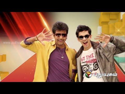 Tamil New Year Special Program - Sivakarthikeyan Anirudh & Hansika...