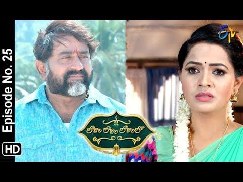 Lahiri Lahiri Lahirilo | 22nd October 2018 | Full Episode No 25 | ETV Telugu