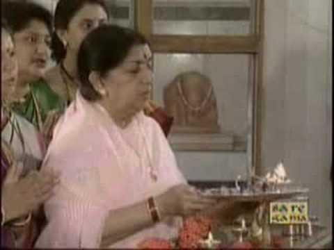 Ganpati Aarat- Lataji