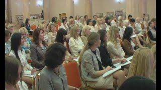 EURОWOMAN - 2016: Женщины-лидеры на Международном форуме «КОУЧИНГ В БИЗНЕСЕ»
