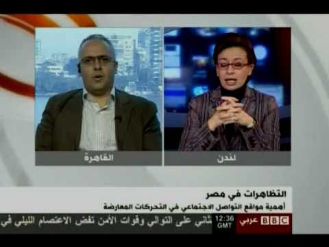 Twitter Blocking at BBC Arabic
