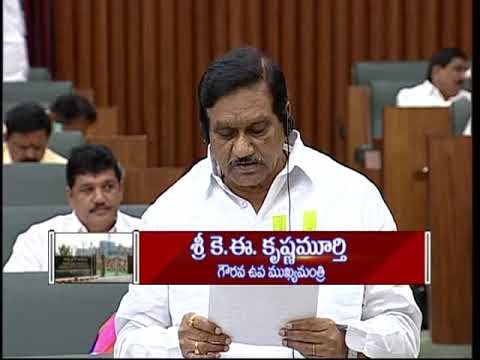 Andhra Pradesh Monsoon Session 2018 Live  AP Assembly Live  9