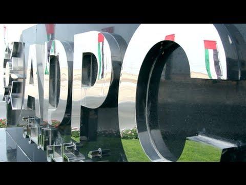 ADPC: UAE National Day 2012