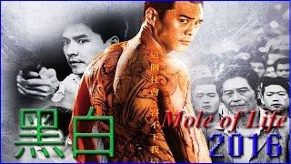 Taiwan movie